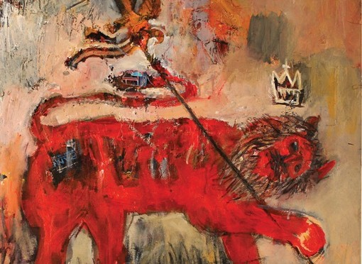 EXPOSITION «Peintures populaires et modernes, photographies du dernier Empereur», collection privée de Denis Gérard.