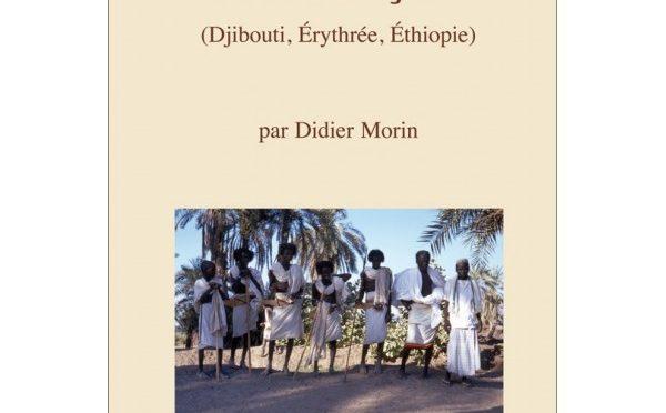 in memoriam Didier Morin